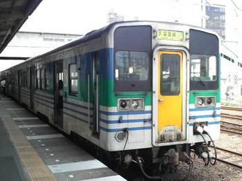 P1001923.JPG