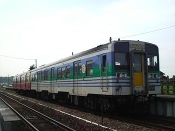 P1001925.JPG